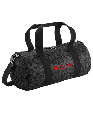 Band Of Misfits - Duo Knit Barrel Bag