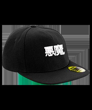 Demonica Esports - Snapback Cap