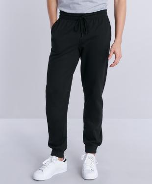 Gildan - Heavy Blend Sweatpants with Cuff