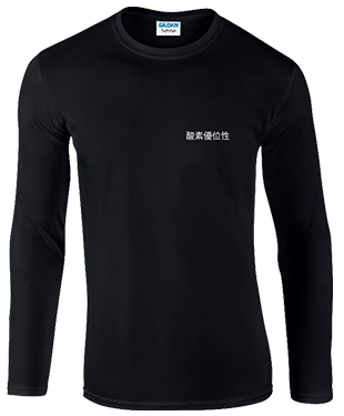 Oxygen - Long Sleeve T-Shirt
